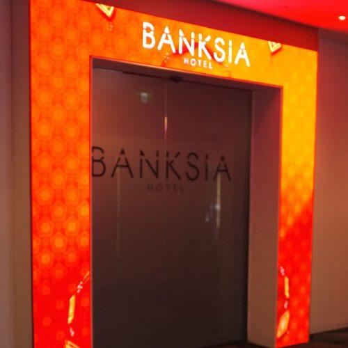 Banksia Interior
